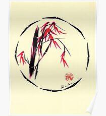 Forgive - Enso bamboo brush painting Poster
