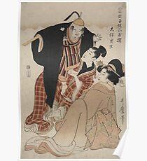 Otomo no kuronushi - Utamaro Kitagawa - 1804 Poster
