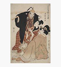 Otomo no kuronushi - Utamaro Kitagawa - 1804 Photographic Print