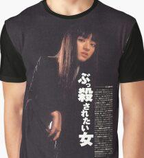 Swae Lee Gogo Yubari Shirt Graphic T-Shirt