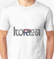 Korea Unisex T-Shirt