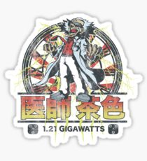 Back to Japan Sticker