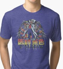 Back to Japan Tri-blend T-Shirt