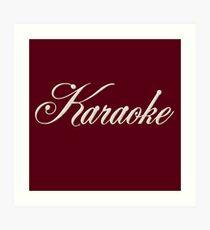 Classic  Karaoke White Art Print
