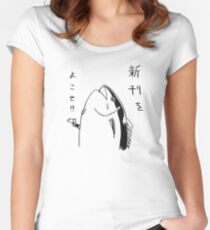 Fish – Holdup Women's Fitted Scoop T-Shirt