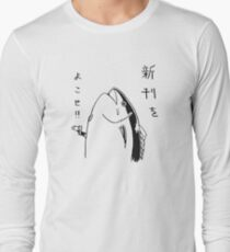 Fish – Holdup Long Sleeve T-Shirt