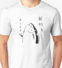 Poisson - Holdup T-shirt unisexe