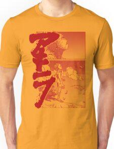 Tetsuoooo!!! Unisex T-Shirt