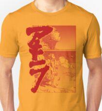 Tetsuoooo!!! T-Shirt