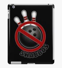 I Don't Roll on Shabbos! iPad Case/Skin