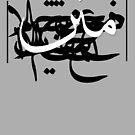 Matn Typographic01 by amirzand
