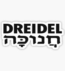 Hanukkah dreidel Hebrew Sticker