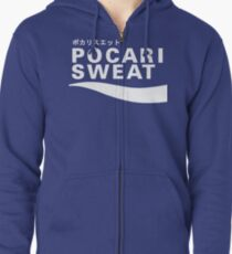 Pocari Sweat Japanese Logo Zipped Hoodie