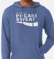 Pocari Sweat Japanese Logo Lightweight Hoodie