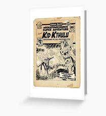 Miskatonicomics Super Adventure #11 Lost Inks Greeting Card