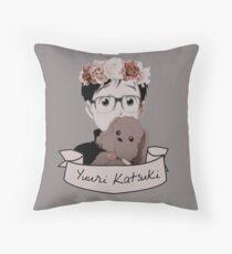 Yuuri Katsuki Throw Pillow