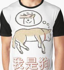 Camiseta gráfica Buena Pupper