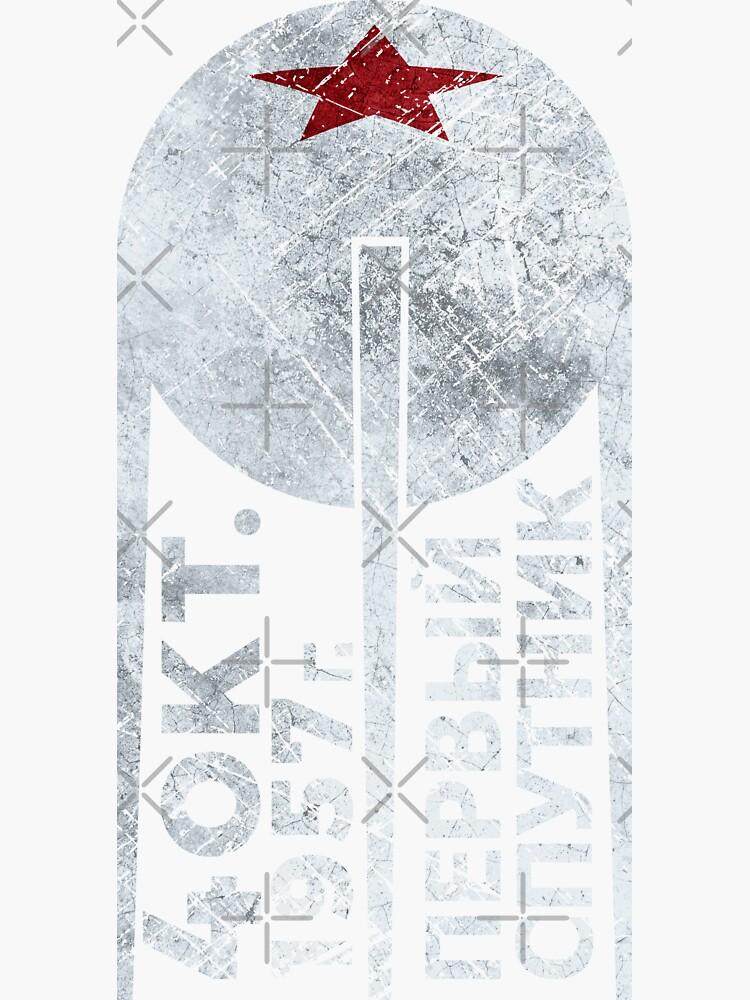 CCCP Sputnik 1 Erste Satellit - Silber Edition von Lidra