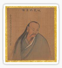 Portraits of Emperors of Successive Dynasties Sticker