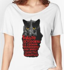 Behemoth the Cat (Master and Margarita) Women's Relaxed Fit T-Shirt