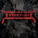 Yakuza Kiryu Poster by Yakuza Fan