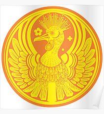 Phoenix Emblem Poster