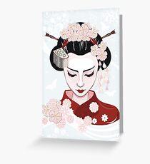 Geisha Greeting Card
