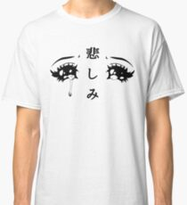 Anime Eyes Classic T-Shirt