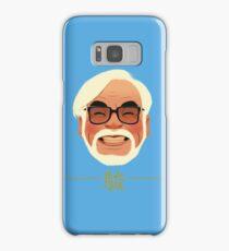miyazaki Samsung Galaxy Case/Skin