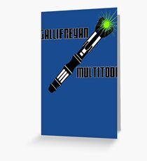 Dr Who - Gallifreyan MultiTool Greeting Card