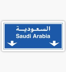Saudi Arabia, Road Sign Sticker