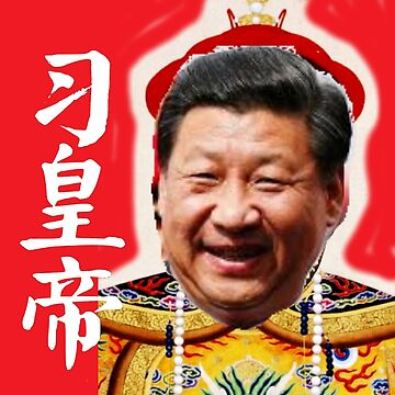 Emperor Xi--China's Autocrat: for dark backgrounds by mishki