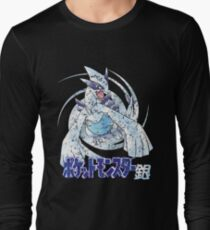 Pocket Monsters: Silver Distressed T-Shirt