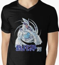 Pocket Monsters: Silver Distressed Men's V-Neck T-Shirt
