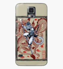 Sun Wukong Case/Skin for Samsung Galaxy