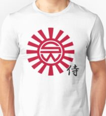 Shogun/Samurai/Sword World 2 T-Shirt
