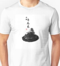Emotion T-Shirt