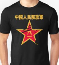 People's Liberation Army logo Unisex T-Shirt