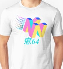 Operating System 64 Design Unisex T-Shirt