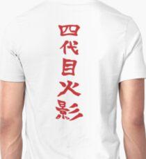 Fourth Hokage Kanji - Naruto Unisex T-Shirt