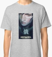 Ghost in the shell Classic T-Shirt