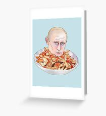 How Do You Pronounce Poutine? Greeting Card