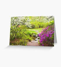 Asticou Azelea Garden In Spring Photograph Greeting Card