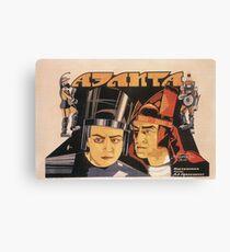 Aelita - Soviet Science Fiction Canvas Print