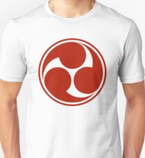 Mitsu Tomoe - Japan - Shinto Trinity Symbol - Triskele Unisex T-Shirt