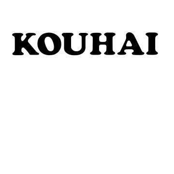 Kouhai by HappyApple