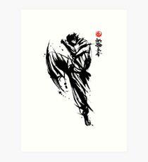Kyokushin Stand-up Karate Style Art Print