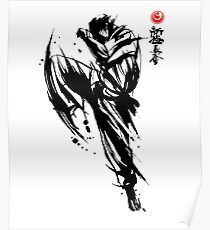 Kyokushin Stand-up Karate Style Poster