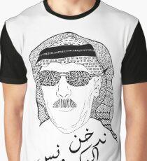 Omar Souleyman Graphic T-Shirt