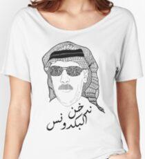 Omar Souleyman Women's Relaxed Fit T-Shirt